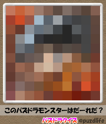 パズドラモザイククイズ55-5