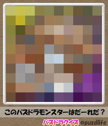 パズドラモザイククイズ55-6
