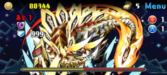 ディアゴルドス降臨! 超地獄級 ボス 重装剣龍・ディアゴルドス