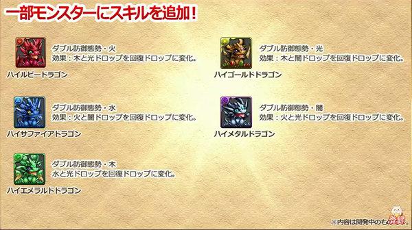 b873_namahousou4_media1