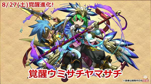b874_namahousou5_media10