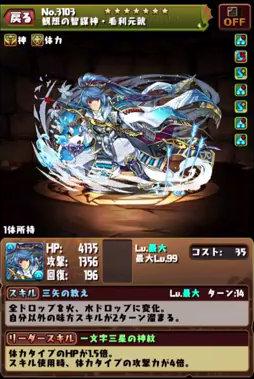 b874_namahousou5_media15