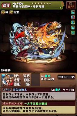 b874_namahousou5_media16