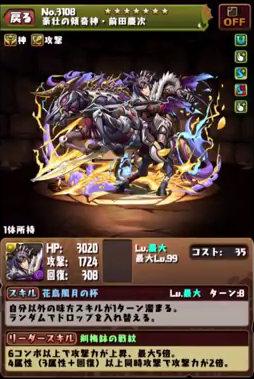 b874_namahousou5_media18