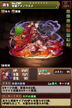 b874_namahousou5_media19