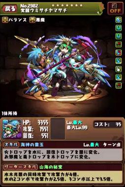 b874_namahousou5_media20