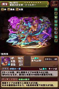 b874_namahousou5_media21