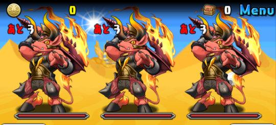 ケプリ降臨! 絶地獄級 1F 迷宮の獣人・ミノタウロス