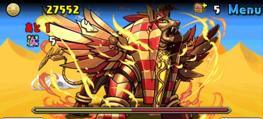 ケプリ降臨! 超地獄級 7F 覚醒スフィンクス
