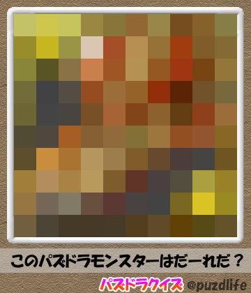 パズドラモザイククイズ56-2