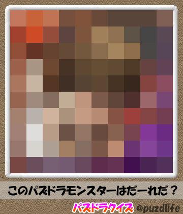 パズドラモザイククイズ56-6