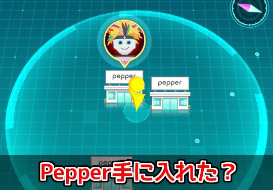 【投票】ソフトバンクショップでPepper手に入れた?