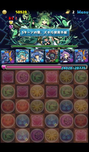 ゼウス&ヘラ降臨 超地獄級 4F 覚醒セレス