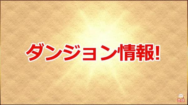 c128_saishin_info160929_media1