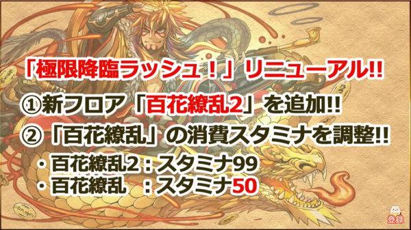 c128_saishin_info160929_media2