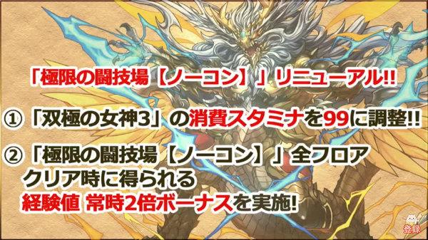 c128_saishin_info160929_media3