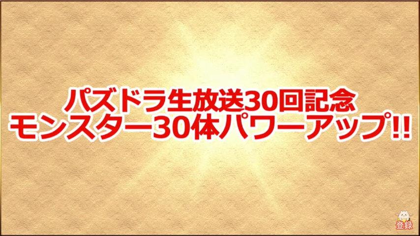 c128_saishin_info160929_media4