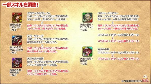 c128_saishin_info160929_media8