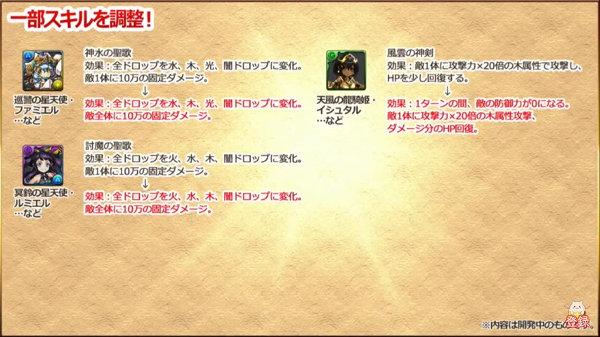 c128_saishin_info160929_media9