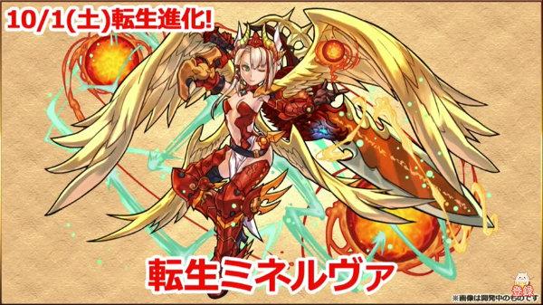 c129_namahousou160929_media10