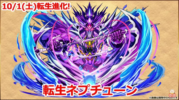 c129_namahousou160929_media11
