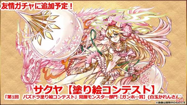 c129_namahousou160929_media2
