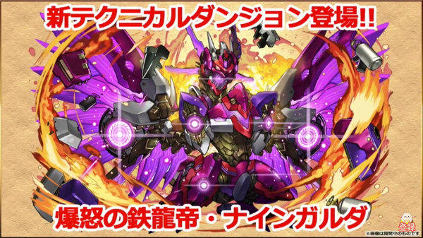 c129_namahousou160929_media3