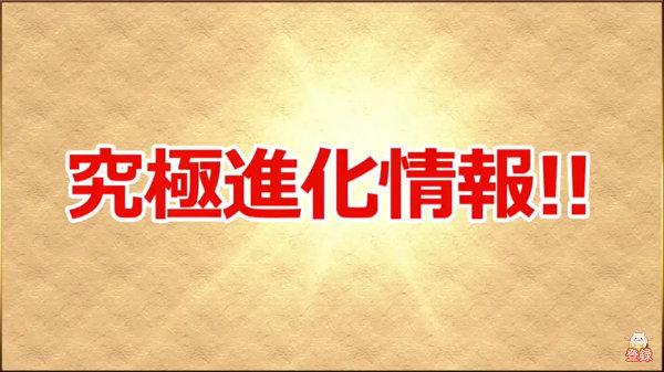 c129_namahousou160929_media4