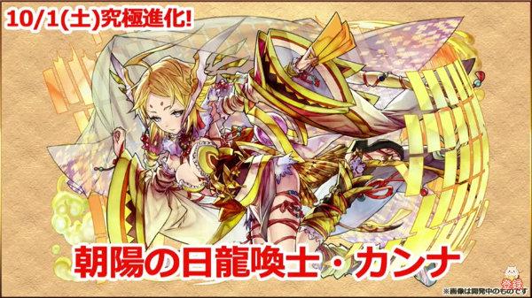 c129_namahousou160929_media6