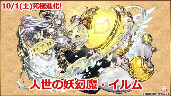 c129_namahousou160929_media9