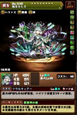 c130_namahousou160929_2_media10