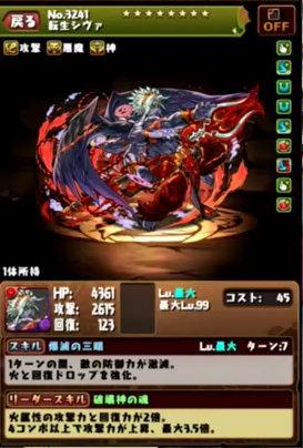 c130_namahousou160929_2_media11