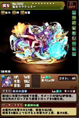 c130_namahousou160929_2_media12
