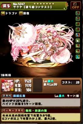 c130_namahousou160929_2_media2