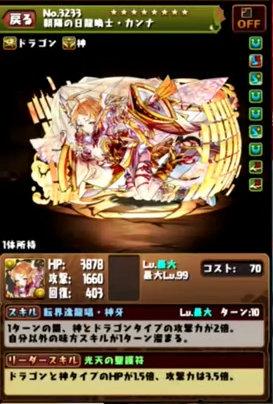 c130_namahousou160929_2_media4