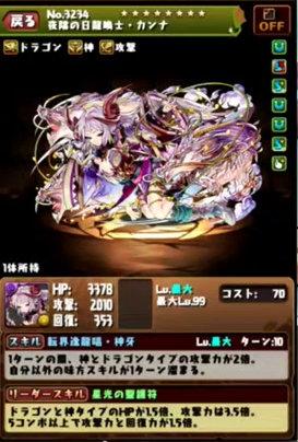c130_namahousou160929_2_media5