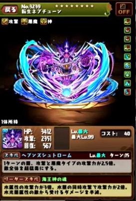 c130_namahousou160929_2_media9
