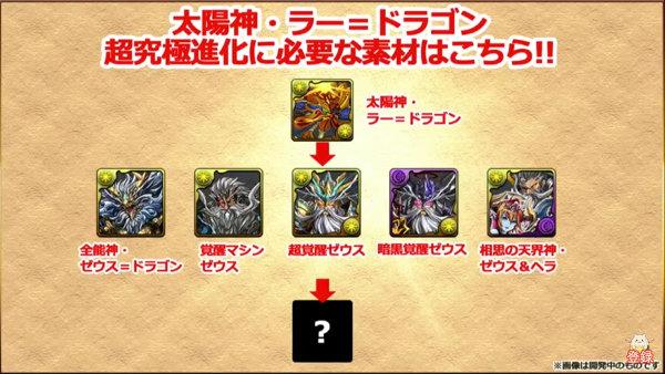 c131_namahousou160929_3_media1