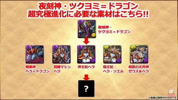 c131_namahousou160929_3_media2