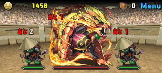 チャレンジダンジョン34 Lv5 3F 獅子の鉄星龍・レオ
