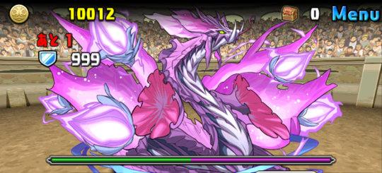 チャレンジダンジョン34 Lv4 ボス 紫の華龍・オーキッド