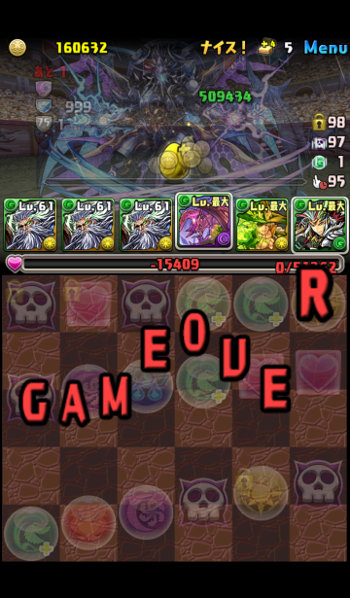 特殊降臨ラッシュ 壊滅級 ボス 相打ちでゲームオーバー