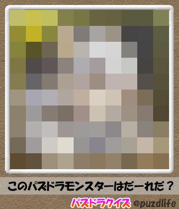 パズドラモザイククイズ57-3