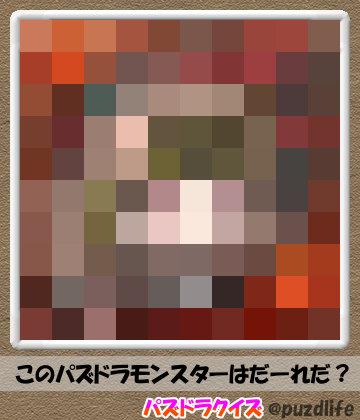 パズドラモザイククイズ57-4