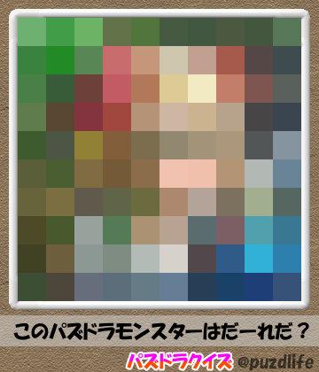 パズドラモザイククイズ57-5