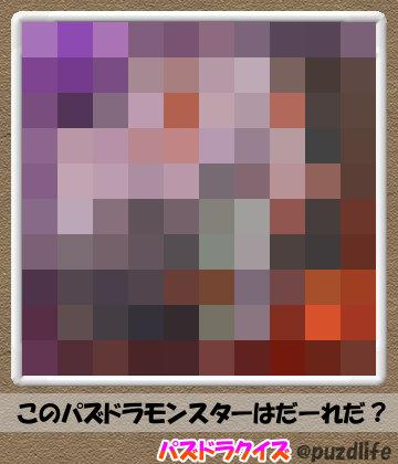 パズドラモザイククイズ57-7