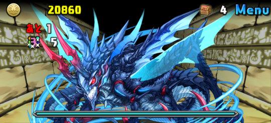 光の護神龍 地獄級 6F 水の蟲龍・デッドジャンパー
