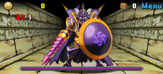 光の護神龍 地獄級 1F 闇の番人