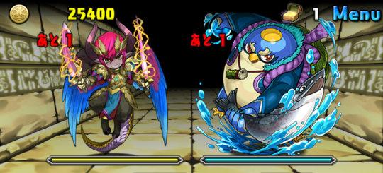光の護神龍 超地獄級 4F 河童・ハーピィデーモン