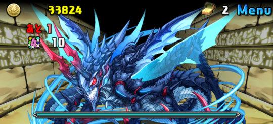 光の護神龍 超地獄級 6F 水の蟲龍・デッドジャンパー